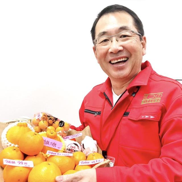 柑橘食べ比べ